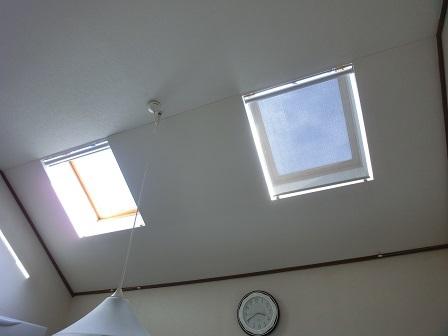 傾斜窓の対策