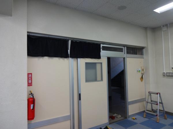 小学校のカーテン