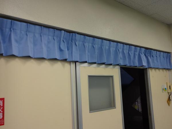 ブルーの遮光カーテン
